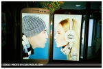 I Love You, Samsung,TorontoNov12